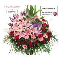 Flowers arrangement for Congratulations